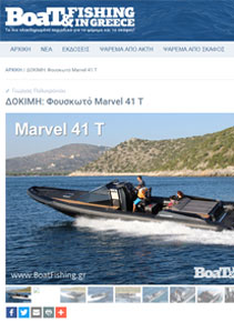 Boat & Fishing 2016 - Marvel 41T